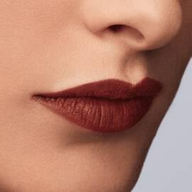 ROUGE D'ARMANI絲滑啞亮唇膏